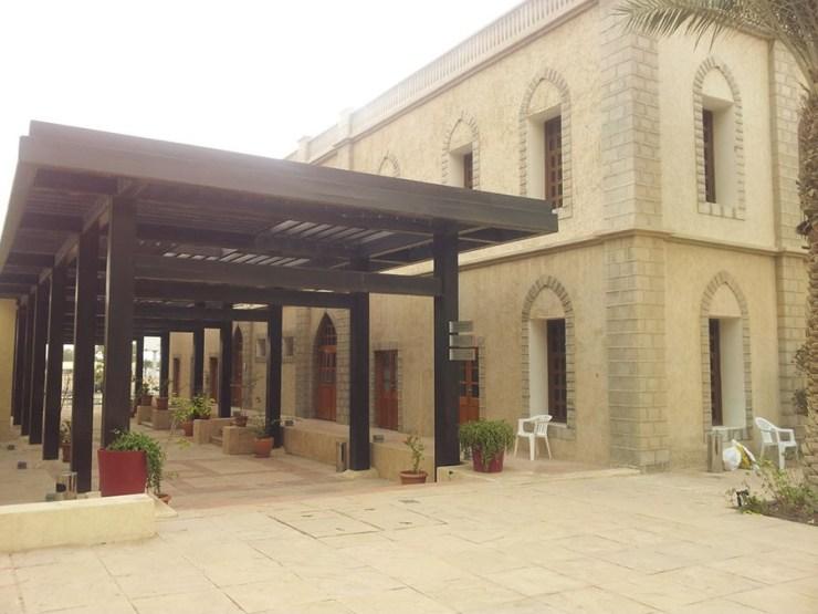 American-Cultural-Centre-Kuwait